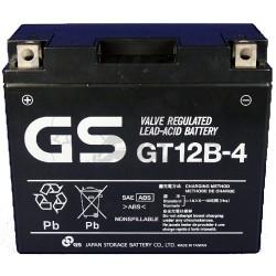 ΜΠΑΤΑΡΙΑ GS  GT12B-4  (YT12B-4) ΓΝΗΣΙΑ ΜΠΑΤΑΡΙΑ YAMAHA  GS