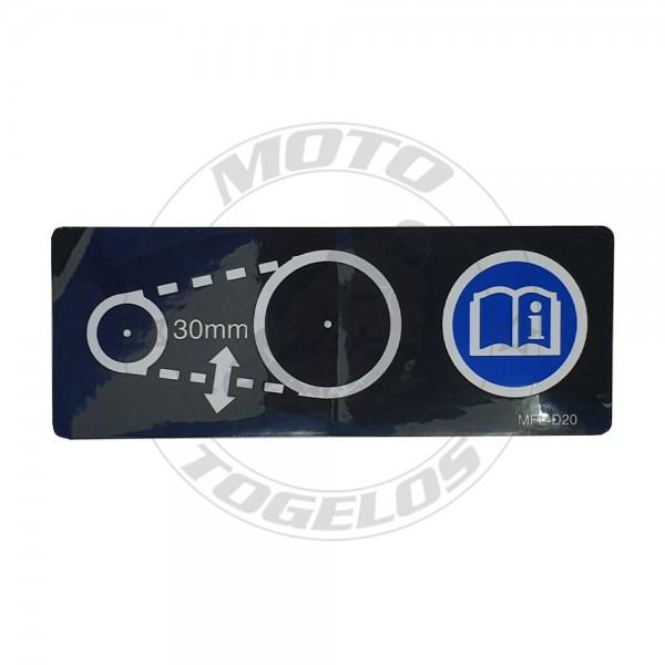 Αυτοκόλλητο Σήμα Καδένας Γνήσιο Honda 87507-MFL-D20