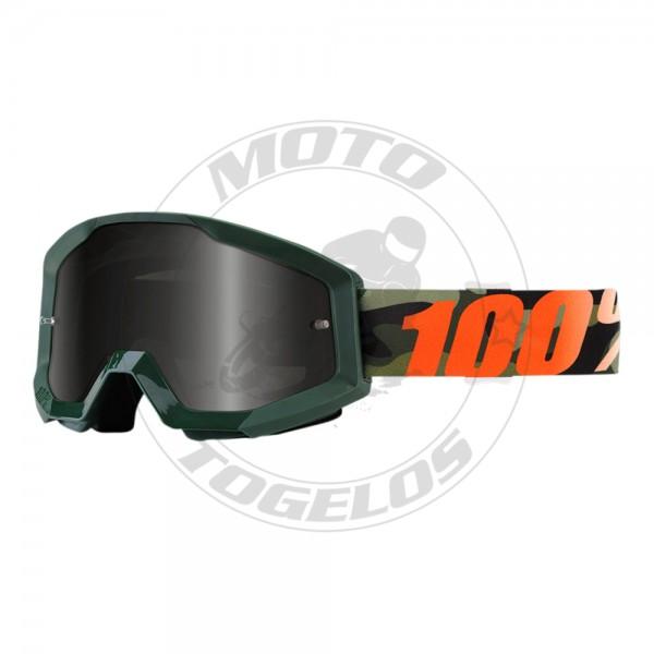 Γυαλιά The Strata Sand Χρώμα Χακί με Παραλαγή Λάστιχο 100%